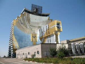 uzbekistan solar furnace by pluvialis image 01 300x225 1MW Solar Powered Laser Made in Uzbekistan