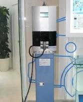 Toyota-Charging-Equipment-166x3001