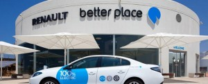 Better Place Dealership in Israel