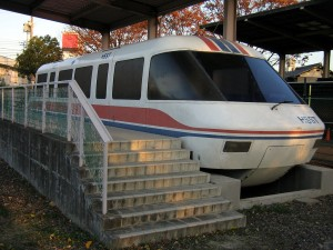HSST Ma-Lev Train in Japan - Okazaki Minami Park - Future mag-levs could benefit from uranium-based superconducting materials.