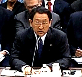 Akio Toyoda cropped 1 Akio Toyoda 20100224 2 Toyota to Pay $1.1bln Settlement for Stuck Accelerator Lawsuit