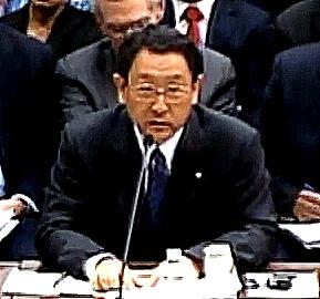 Akio Toyoda Speaks at Congressional Hearing February 24, 2010