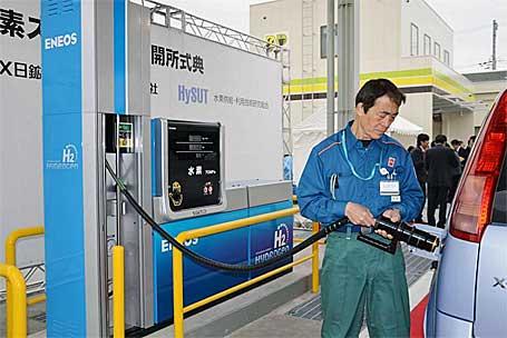 Japan's First [of 100] Hydrogen Fuel Station Went Live Last Month