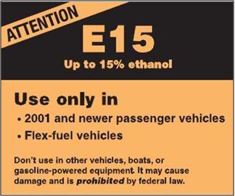EPA_E15_warning_label