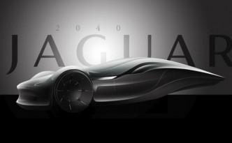 2040-jaguar