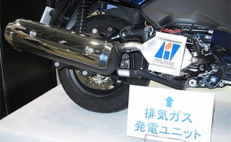 Atsumitech Synergy Cell Uses Hydrogen Fuel Cell Technology to Improve Fuel Economy