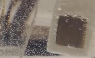 Iridium catalyst  © Yale Entrepreneurial Institute