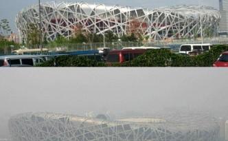 Bird's nest, Beijing National Stadium, China shrouded in smog