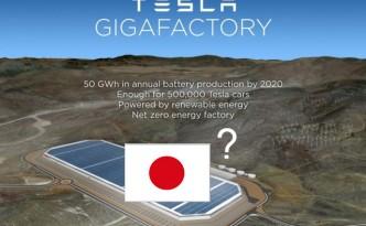 tesla-gigafactory-japan