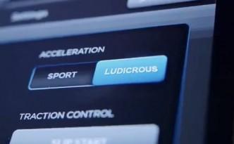 tesla-ludicrous-mode